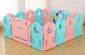 新年鉅惠寶寶游戲圍欄 嬰兒 爬行圍欄 學步圍欄 柵欄 兒童安全防護欄玩具 東京衣櫃