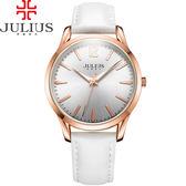 JULIUS 聚利時 微星綻耀彎針設計皮帶腕錶-清新白/39mm 【JA-983MC】