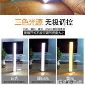三色溫led應急燈家用充電行動照明燈泡超亮夜市擺地攤戶外節能燈 潔思米