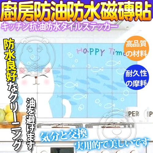 【 zoo寵物商城】 油污走開》廚房防水防油磁磚壁貼紙880129小白貓45*75cm/張