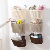免打孔浴室置物架仿藤編瀝水收納籃洗漱掛籃【聚寶屋】