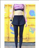 假兩件跑步速幹健身長褲打底瑜伽運動褲高腰彈力訓練壓縮緊身褲女   LannaS