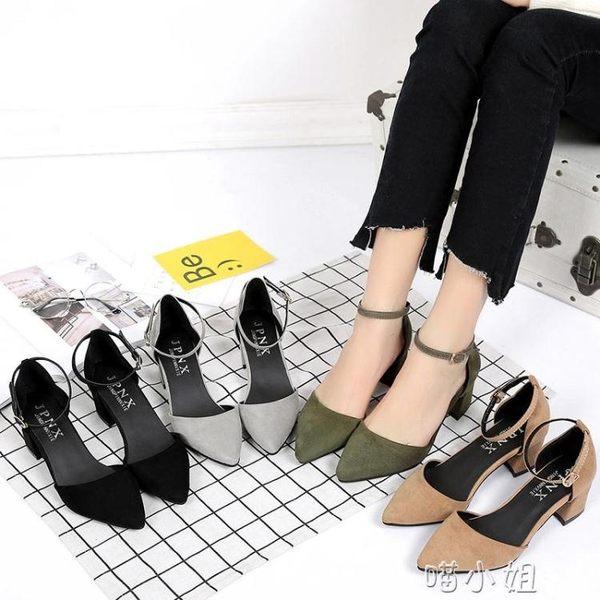 粗跟涼鞋女一字扣包頭中跟5公分單鞋尖頭中空黑色職業高跟鞋 喵小姐