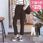 韓版極簡壓摺挺版西裝褲-N-Rainbow【A019192】