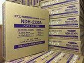 住友銅品被覆銅管  NDH-3520A 20M 厚度0.8+1.0 免運費附發票可打統編