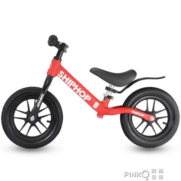 德國SHIPHOP兒童平衡車1-3-6歲寶寶滑步車無腳踏單車滑行車自行車 (pinkq 時尚女裝)