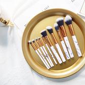 大理石化妝刷具組 10支 超柔軟 化妝刷具 眼影刷 眉粉鼻影刷 粉底刷 蜜粉刷 腮紅刷 眼影刷【RS929】