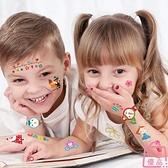 兒童紋身貼紙卡通貼畫寶寶防水印粘貼紙女孩指甲貼【匯美優品】