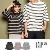 現貨-自訂款-配色領條紋7分袖T恤-男女共穿-A-Rainbow【A781911】