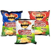 馬來西亞 Mister Potato 薯片先生 洋芋片 75g (袋裝) 香辣味/燒烤味/原味【新高橋藥妝】3款可選