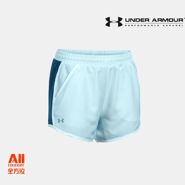 【Under Armour 安德瑪】女子UA Fly-By跑步短褲-粉藍(1297125401)全方位跑步概念館