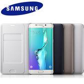 [免運-公司貨] Samsung GALAXY S6 Edge+ 原廠翻頁式皮套 G9287 plus 側翻 保護套-白