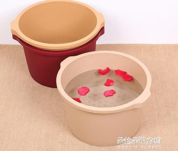 加厚洗腳盆塑料足浴桶家用泡腳桶加高足浴盆洗腳桶泡腳盆沐足桶木 朵拉朵衣櫥