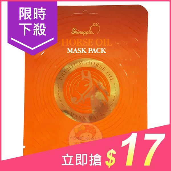韓國 SkinApple 馬油面膜(23g)【小三美日】$19