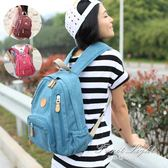 後背包女 帆布料後背包包女土用大學生書包外出旅行休閒上班小型後背包 果果輕時尚