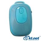 KTNET SB3 Mini藍芽插卡頸掛隨身喇叭 藍 白 / KTSKBT003BL / KTSKBT003W
