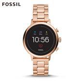 FOSSIL VENTURE HR 玫瑰金不鏽鋼第四代智慧手錶 女 FTW6018
