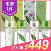 【限購1】Elizabeth Arden 雅頓 綠茶系列限量淡香水50ml/100ml【小三美日】$498