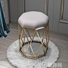 化妝椅 現代簡約梳妝台凳子網紅化妝凳輕奢美甲椅臥室ins北歐少女餐凳子 MKS韓菲兒