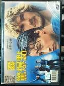 挖寶二手片-P00-043-正版DVD-電影【驚爆點】-基努李維 派屈克史威茲(直購價)海報是影印