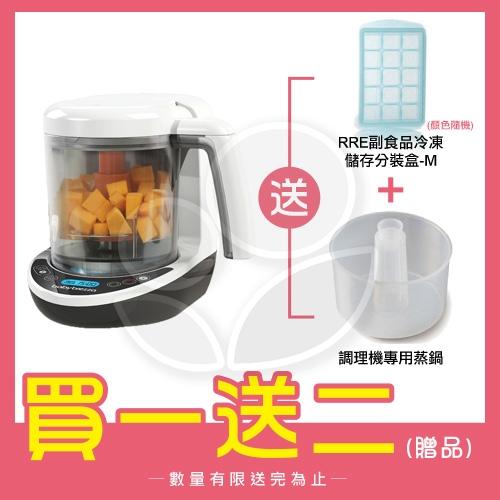 【買一送二】★美國Baby brezza食物調理機(數位版)【送專用蒸鍋+RRE副食品冷凍儲存分裝盒-M(中)】