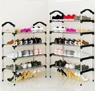 鞋架 簡易門口家用室內好看經濟型放收納多層防塵鞋柜宿舍置物架TW【快速出貨八折鉅惠】