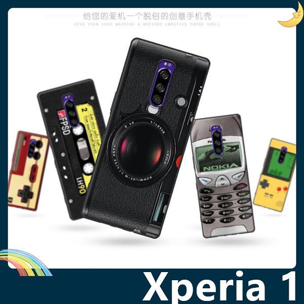 SONY Xperia 1 復古偽裝保護套 軟殼 懷舊彩繪 計算機 鍵盤 錄音帶 矽膠套 手機套 手機殼