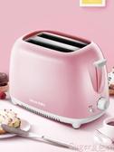 新品麵包機杰博士TR-1020烤面包機家用早餐多士爐烤吐司面包片2片迷你全自動 220v