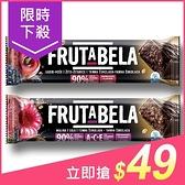 Frutabela 莓果風味/覆盆莓風味 巧克力健康纖果棒(35g) 款式可選【小三美日】$59