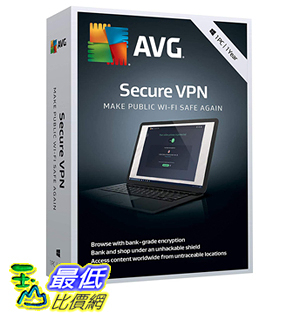 [8美國直購] 暢銷軟體 AVG Secure VPN, 1 PC 1 Year [Key Code]