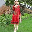 民族風洋裝棉麻顯瘦中長裙時尚條紋長袖打底裙秋季新款大碼女裝【果果新品】