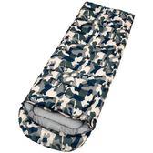 睡袋成人戶外室內四季加厚保暖露營旅行單人隔臟睡袋 魔法街
