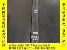 二手書博民逛書店fertilizer罕見progress vol,13 1982