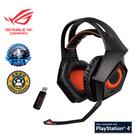 華碩 ASUS STRIX Wireless 梟鷹無線電競耳機
