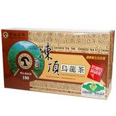【金品茶葉】DA-100凍頂烏龍茶袋茶 2g*100入