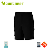 【Mountneer 山林 男 彈性抗UV休閒短褲《黑》】31S19/抗UV/排汗短褲/登山/戶外/機能褲/吸濕排汗