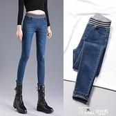 牛仔長褲-鬆緊腰牛仔褲女修身2021秋冬季新款高腰韓版顯瘦彈力小腳長褲子