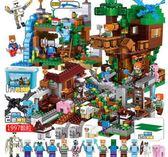 我的世界兼容積木7兒童益智拼裝6-10歲男孩子12玩具8村莊房子HRYC {優惠兩天}