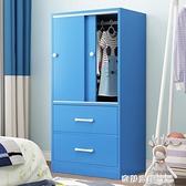 兒童衣櫃收納櫃掛衣服櫃抽屜式卡通推拉移門儲物櫃寶寶簡易衣櫥櫃 ATF 奇妙商鋪