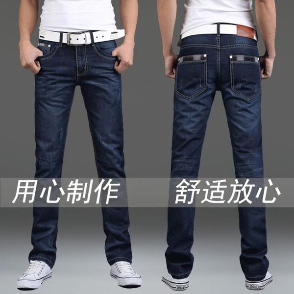 牛仔褲男 新款秋季男士牛仔褲男直筒潮牌修身冬季加絨大碼潮流休閒寬鬆長褲 交換禮物