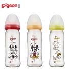 貝親 Pigeno 迪士尼寬口玻璃奶瓶240ml(米奇/米妮/維尼)