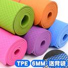 環保TPE加長6MM瑜珈墊(送背袋)運動...