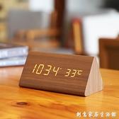 臥室創意鬧鐘木質個性北歐學生用懶人床頭表桌面簡約電子小型時鐘 中秋節全館免運