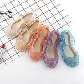 女童涼鞋frozen冰雪奇緣藍色水晶洞洞鞋子兒童公主鞋