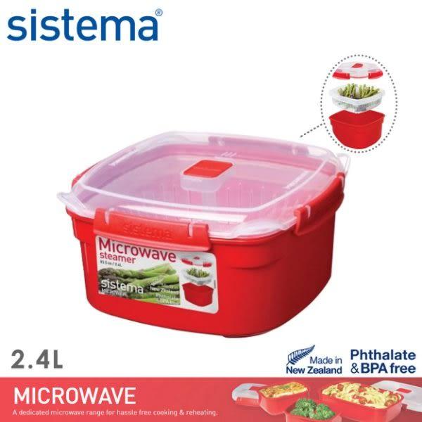 【sistema】全新福利品-紐西蘭進口方形微波保鮮盒(2.4L)