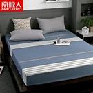 床笠單件純棉全棉床單床墊套防塵床套席夢思保護套1.5m1.8m米床罩 雙十二購物節