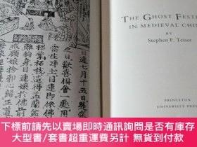 二手書博民逛書店【罕見原版 】1988年出版,The Ghost Festival In Medieval China 布面精裝;