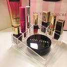 置物盒 收納盒 TOOKI & CO【Z432103】口紅唇膏彩妝品保養品飾品8格透明壓克力置物盒/收納盒-Sway