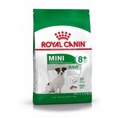 【寵愛家】-免運-法國皇家MNA+8(原PR+8)小型老犬8公斤