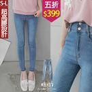 【五折價$399】糖罐子雙釦寬版褲頭刷色...